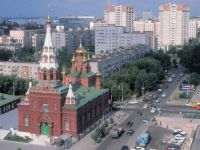 rossiya004 России - г. Сургут, Турагентство АстраТур Клуб
